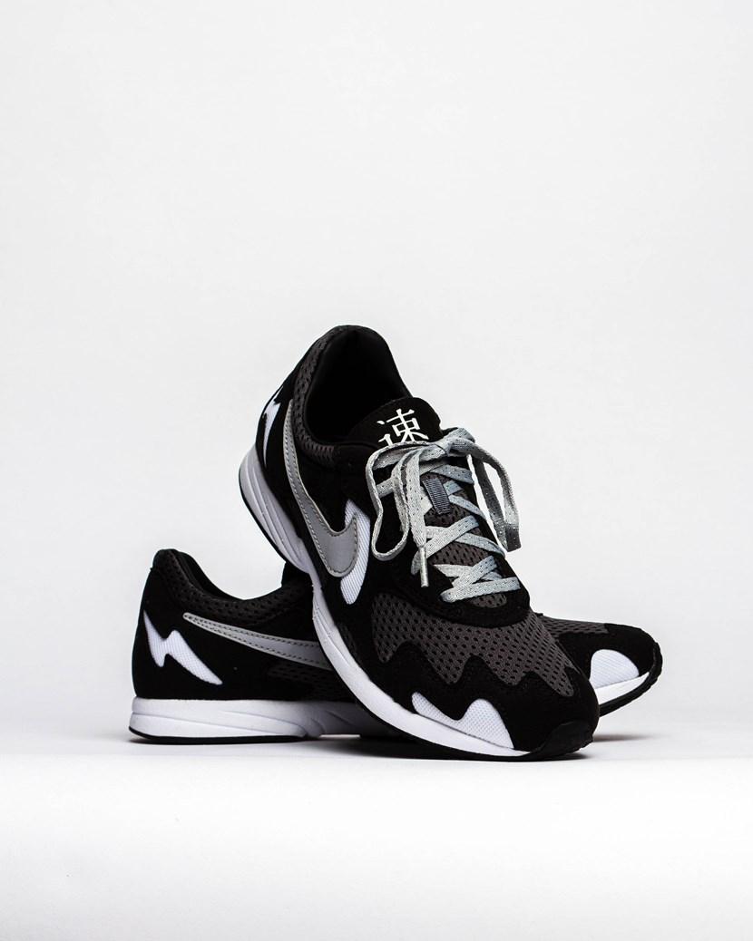 Locura eficientemente Crudo  Nike Air Streak Lite